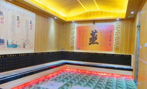 韩国熊津养生馆
