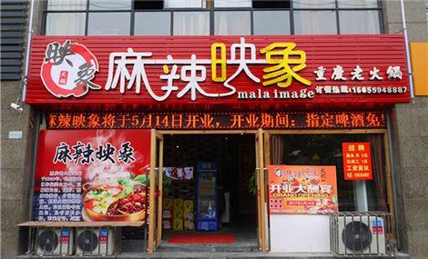 家乡婆自助灌汤水饺(徐州路店)