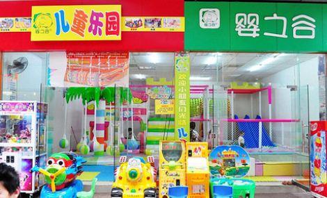 婴之谷儿童乐园