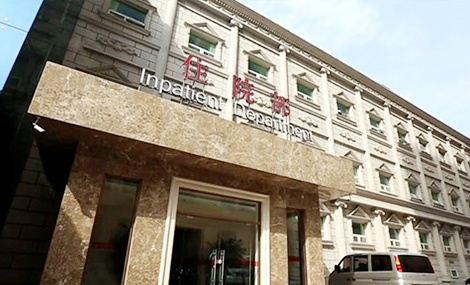 北京凤凰妇科医院 - 大图