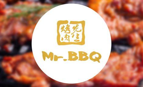 烤肉先生 - 大图