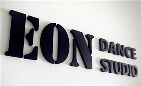 EON DANCE STUDIO