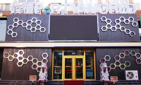 钱柜音乐娱乐会所