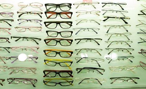 爱眼眼镜城