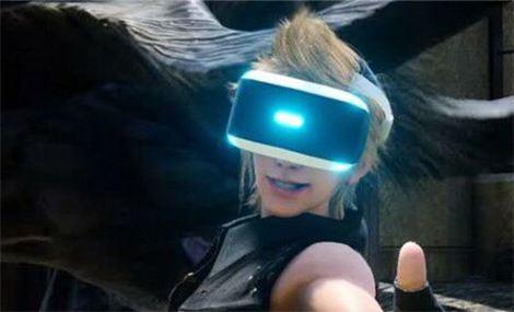Enter VR