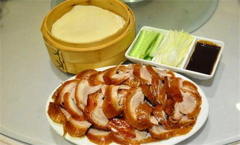 青山烤鸭店