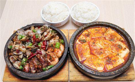 缘味先韩式石锅