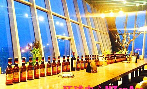 NZ SPACE酒吧