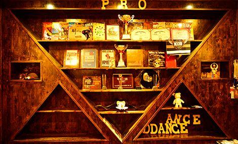 延边州街舞俱乐部