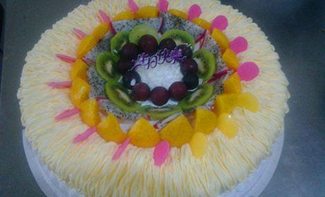 鑫禾园蛋糕(解放路店)