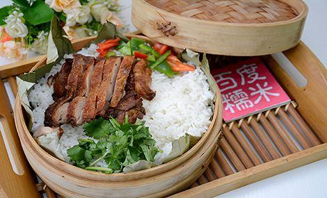 荷百味新中式快餐