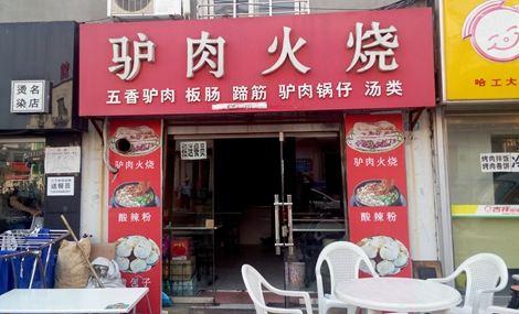 龙易潜水工程(长江街店)