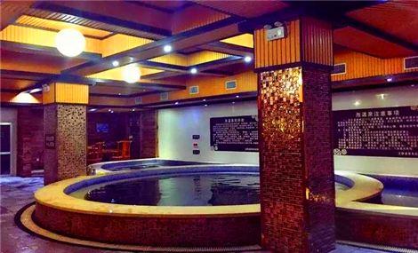 文静温泉洗浴
