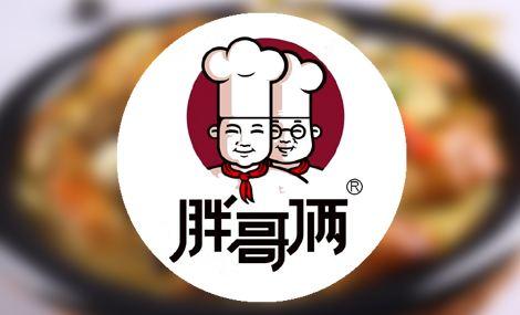 胖哥俩肉蟹煲 - 大图