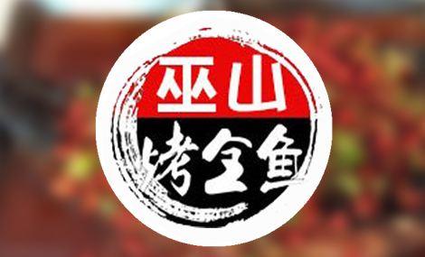 江边码头烤全鱼(江边码头烤全鱼) - 大图