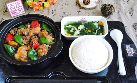 旺客基黄焖鸡米饭(龙首南路店)