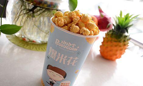 蜜乐橙奶茶(白山广泽店)