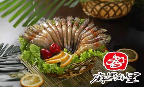 麻里麻里香锅(门头沟店)