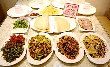 7家春饼(通江路店)