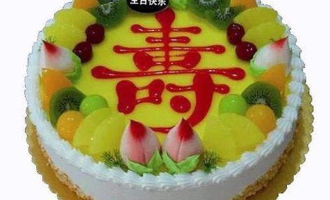 烘培时光DIY蛋糕