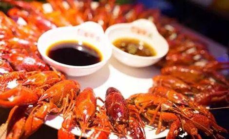 红盔甲龙虾主题餐厅