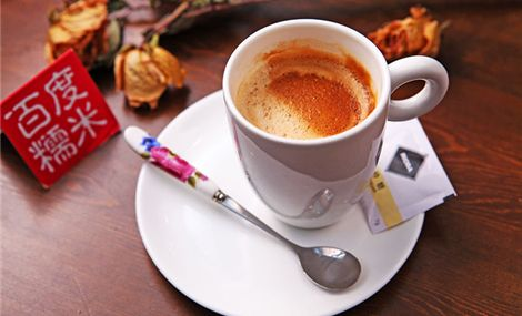 舞茶咖啡coffee or tea(索菲亚店)