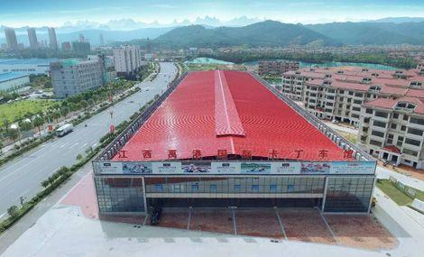 江西禹港国际卡丁车馆