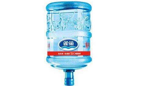 雀巢桶装水(迎水道店)