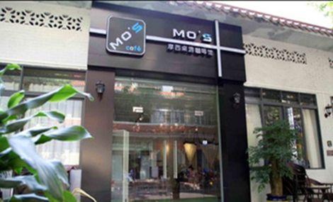 摩西卓游咖啡馆