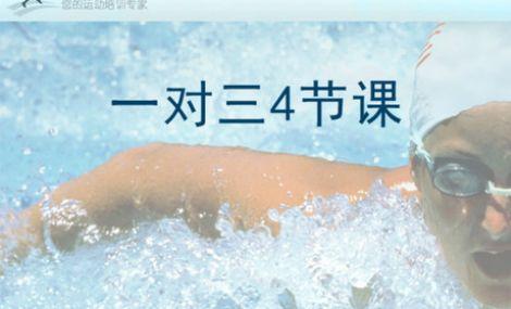 奥康俱乐部(东单游泳馆店)