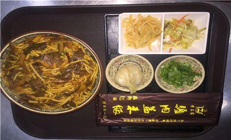 老左家驴肉盖米饭(长城路店)