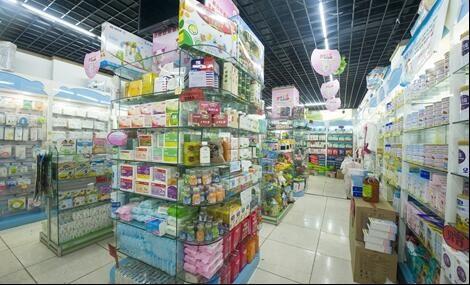 金喜孕婴生活用品馆(广益分店)
