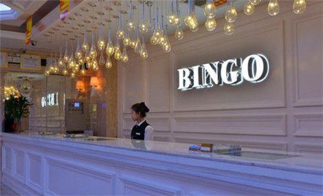 宾戈主题酒吧互动式KTV(苏宁广场店)