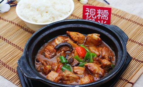 云邻坊黄焖鸡米饭(自由路店)