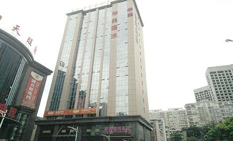 武汉华美整形外科医院