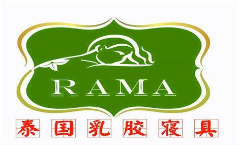 泰国RAMA乳胶寝具(威海店)