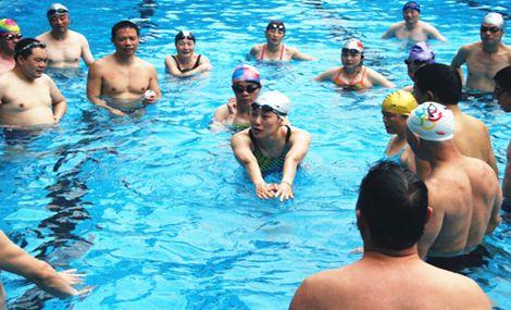 鑫溢游泳培训