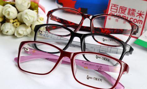 查尔斯顿眼镜(望江店)