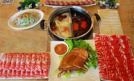 西正园羊排王火锅(胜利路店)