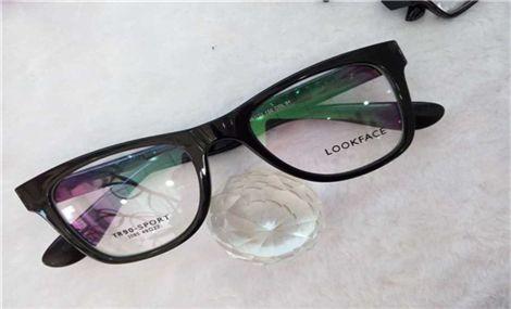 视光眼镜(黑石礁店)