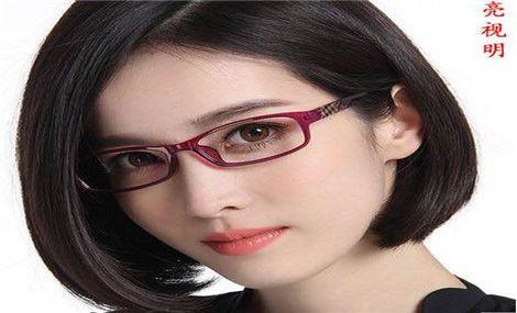 亮视明眼镜店