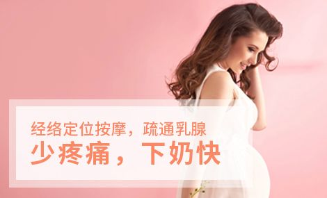北京五洲妇儿医院