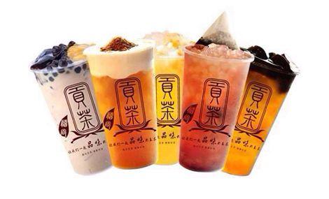 贡茶(百花店)