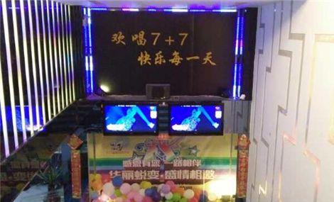 77量贩式KTV - 大图