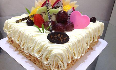 鑫冠蛋糕 - 大图