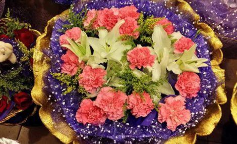 安安鲜花店