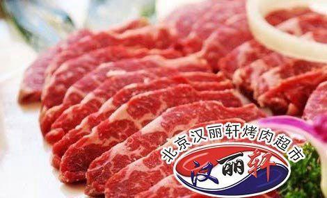 汉丽轩烧烤涮自助餐厅(世纪城店)