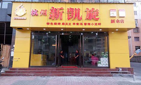 叶上花(晋江店)