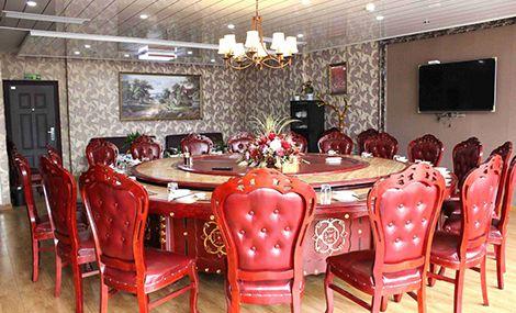 雅乐轩饭店