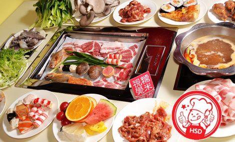 好圣道自助烤涮肉(香江路店)